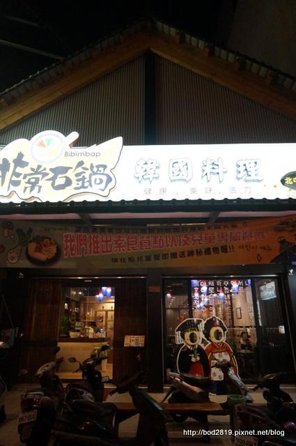 19486531184 163203f743 o - 【台中北區】非常石鍋-平價韓式料理,近親親戲院,吃完還可以看個電影