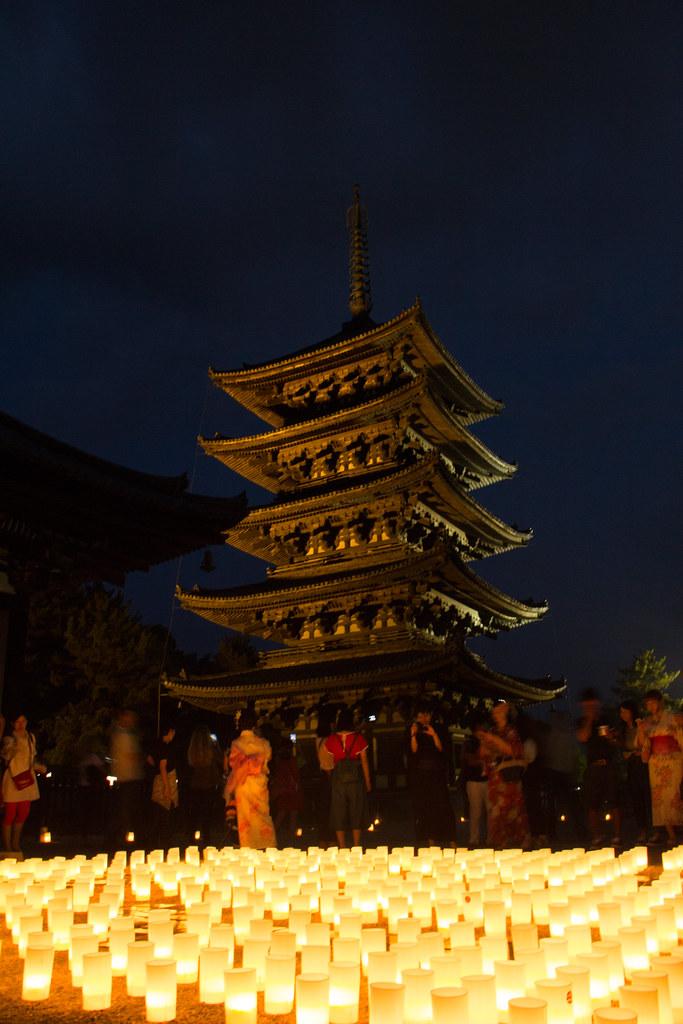 興福寺 五重塔と燈火