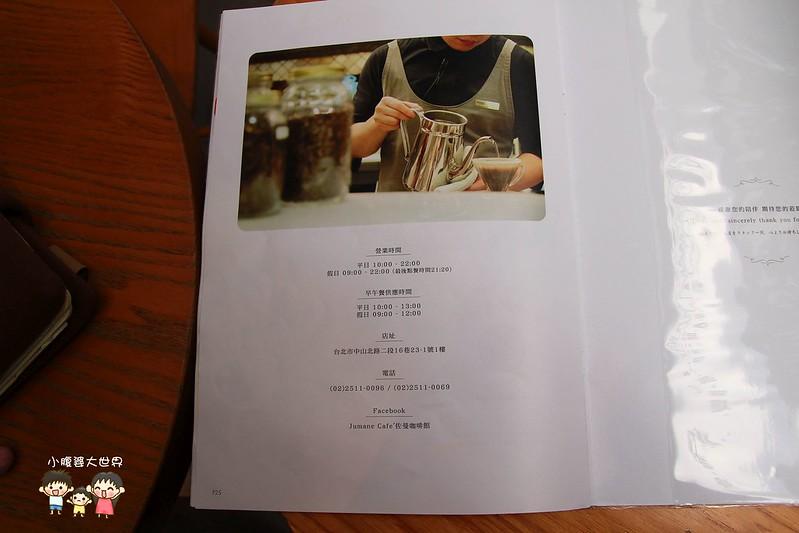 佐曼咖啡館 035