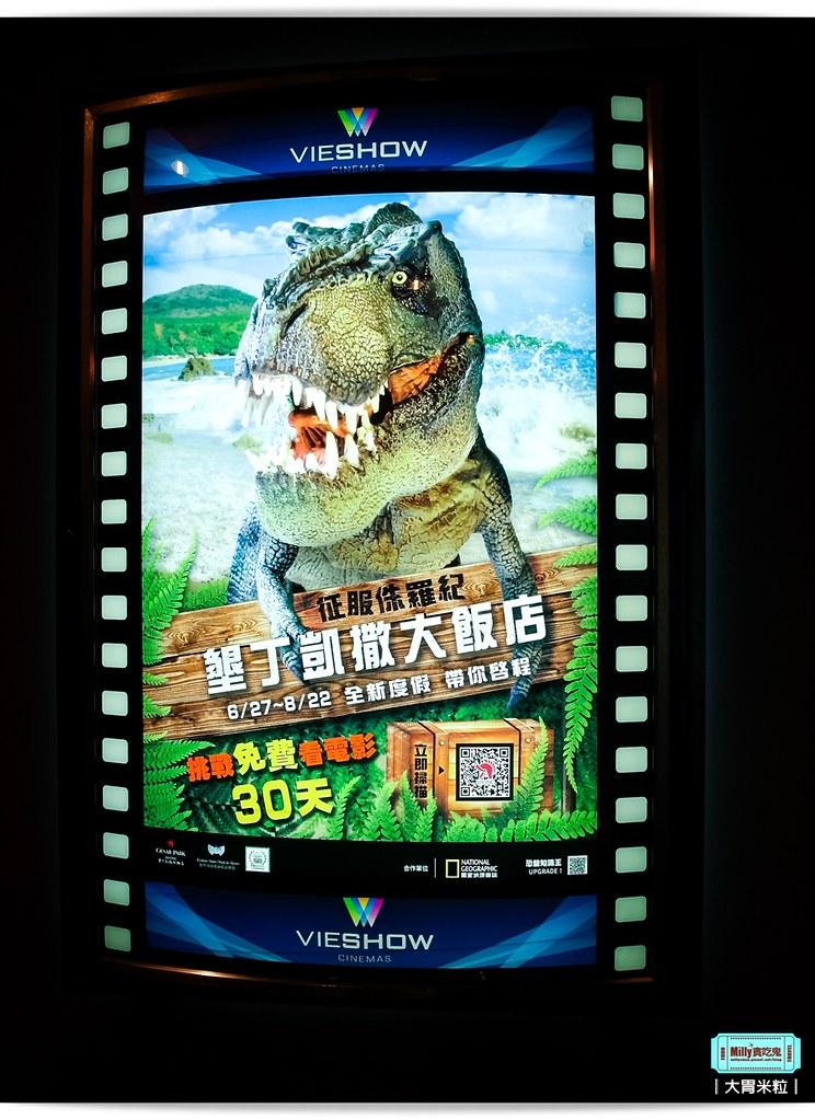 侏儸紀公園威秀影城IMAX3D0016