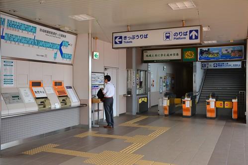 芝山千代田駅:改札口ときっぷ売り場