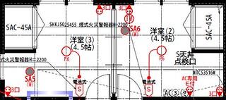電気図2-3