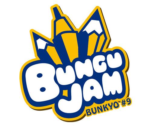 8月29日(土) 文具トークライブ「ブンキョウ・ブングジャム #9」受付開始です!