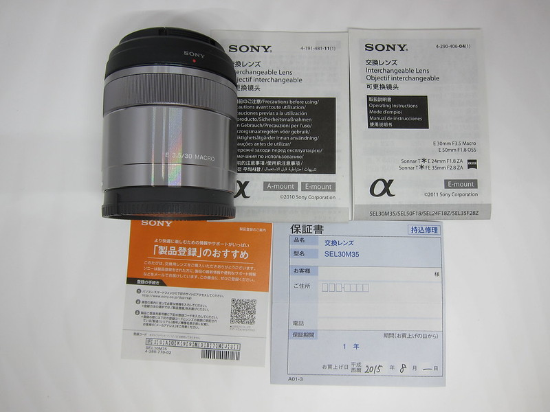 Sony E 30mm F3.5 Macro Lens - Contents