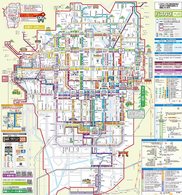 kyoto-bus-map-tour