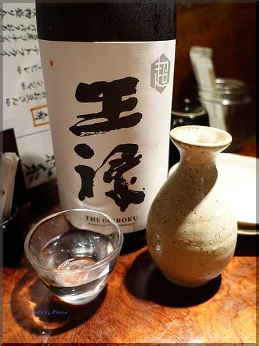 Photo:2015-07-29_T@ka.の食べ飲み歩きメモ(ブログ版)_名古屋の美味いモノが酒とともに楽しめちゃいます【渋谷】ジゴロ_12 By:logtaka