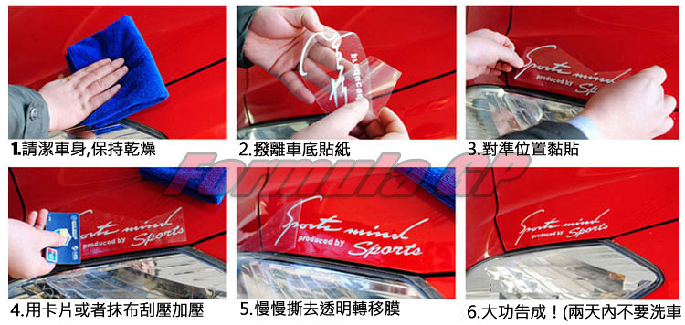 [Formula GP] MotoGP YAMAHA ROSSI 羅西 VR46 義大利 飛行員 反光防水 車貼貼紙