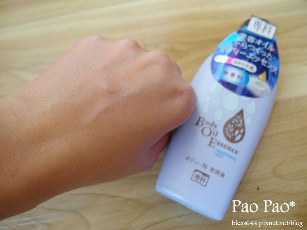 日本 SHISEIDO 資生堂 專科 潔淨精油潤膚組