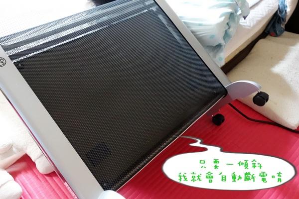 羅蜜歐雙面速暖電膜式電暖器 (14).JPG