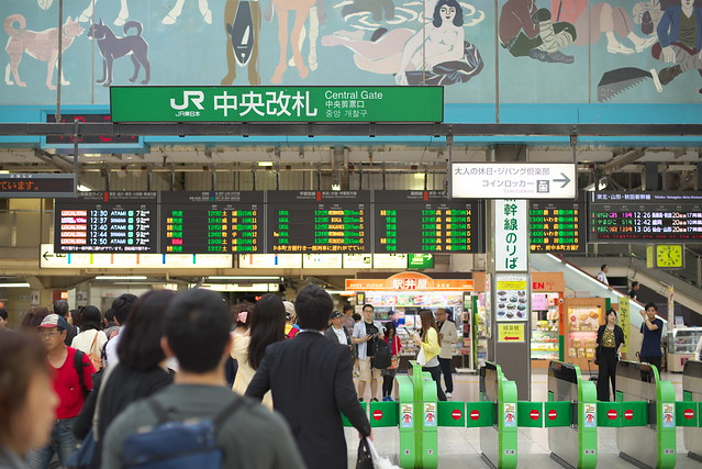 Tokyo Train Story 上野駅中央改札口 2015年7月5日