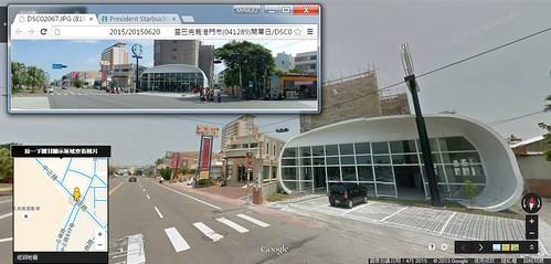 2015620 星巴克鹿港門市-2 google街景