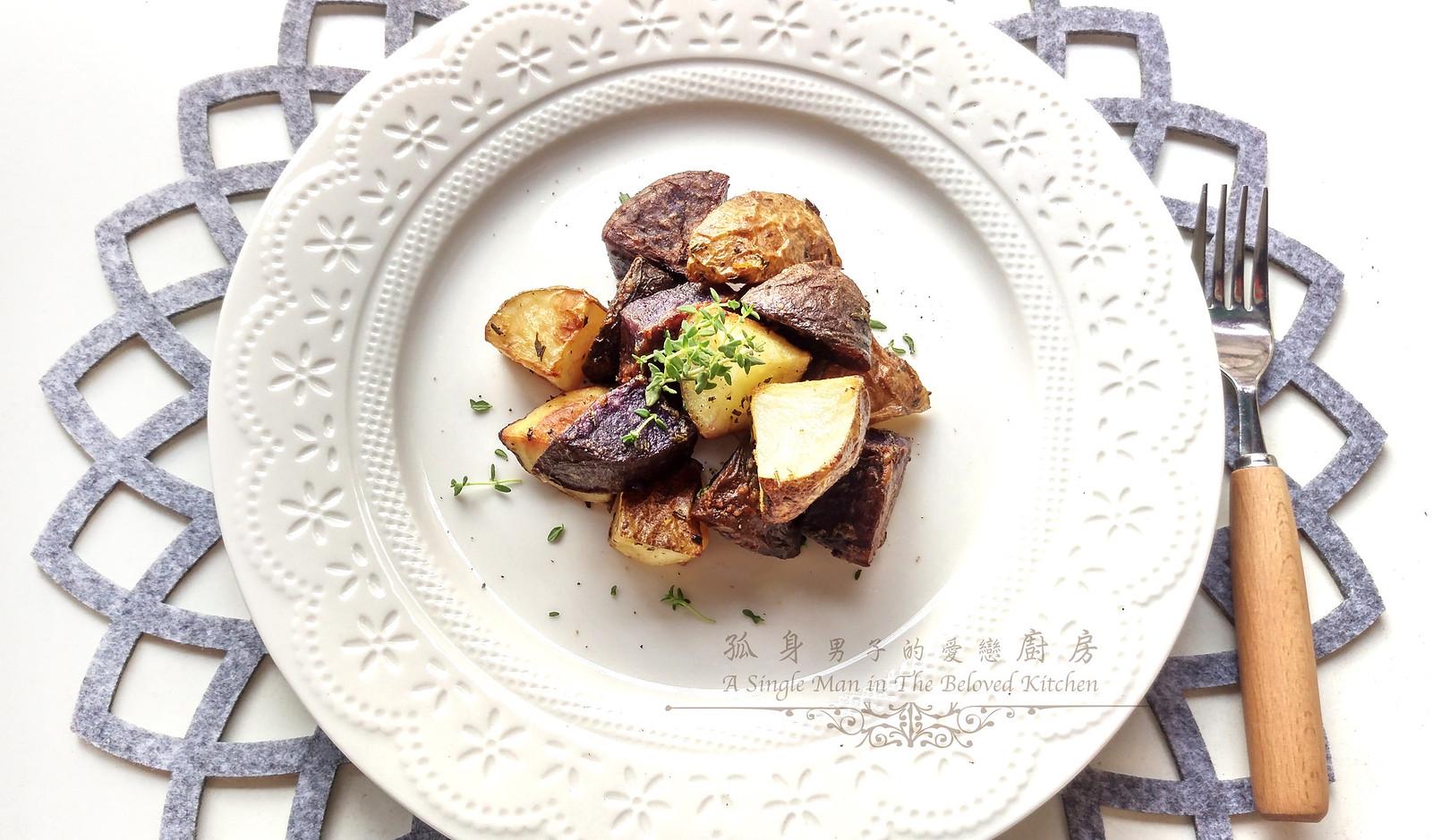 孤身廚房-香草烤雙色馬鈴薯──好吃又簡單的烤箱料理17