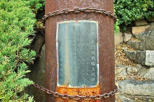 祇園神社 #3