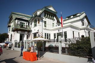 Palacio Baburizza.  Valparaiso, Chile.