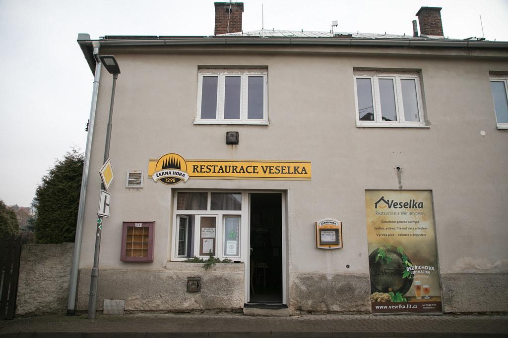 restaurace Veselka Litomysl #visitCzech #チェコへ行こう #link_cz