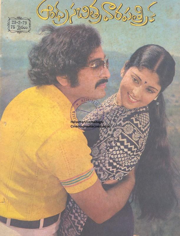 ChandraMohan and Jayasudha