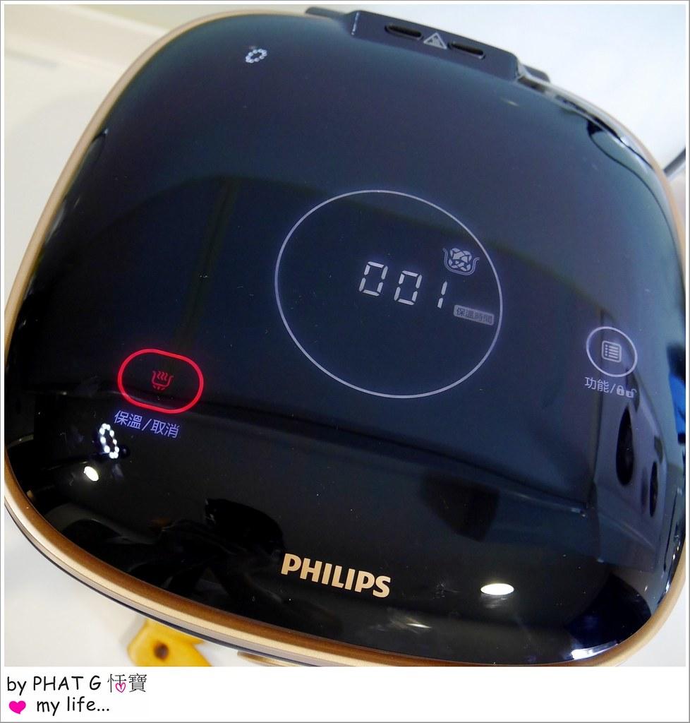 philips 33