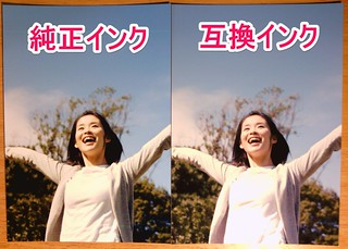 2015-06-14_0001_061415_010123_PM