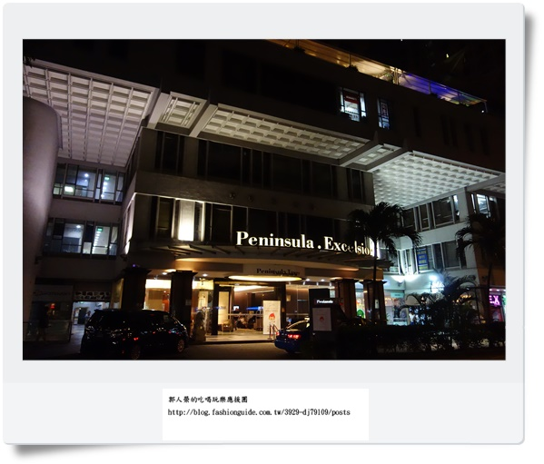 (住宿 新加坡) 半島怡東酒店 ~ 地點好 價格合理的四星級商務旅館