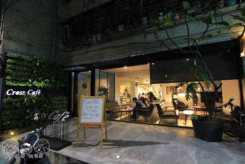 Cross Caf'e克勞斯咖啡店 070