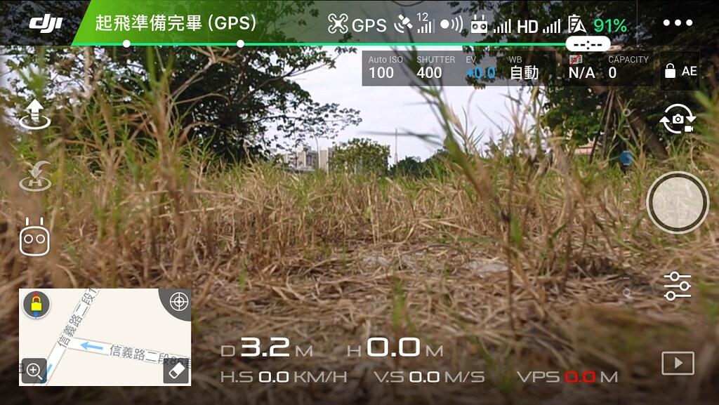 DJI GO 4 操作畫面搭配 iPhone SE