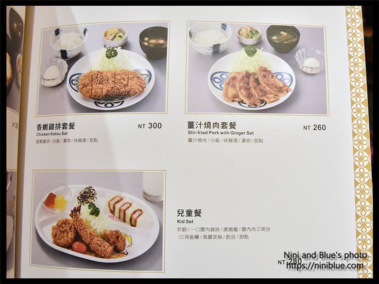 新光三越日本邁泉豬排菜單menu價位08