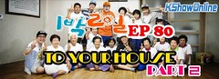 1 Night 2 Days S3 Ep.80