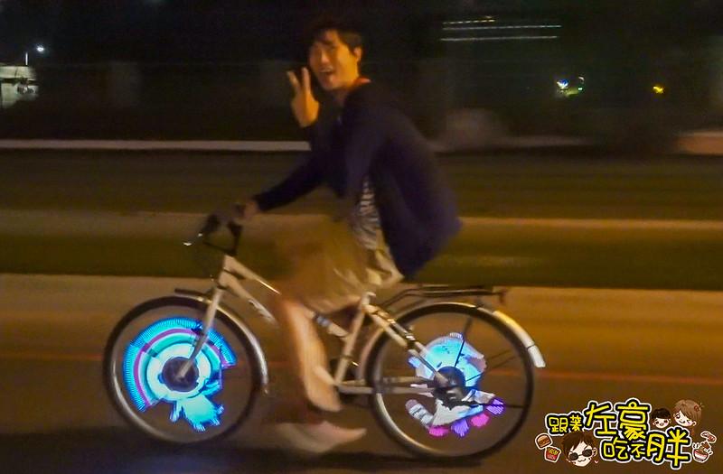 LED-9