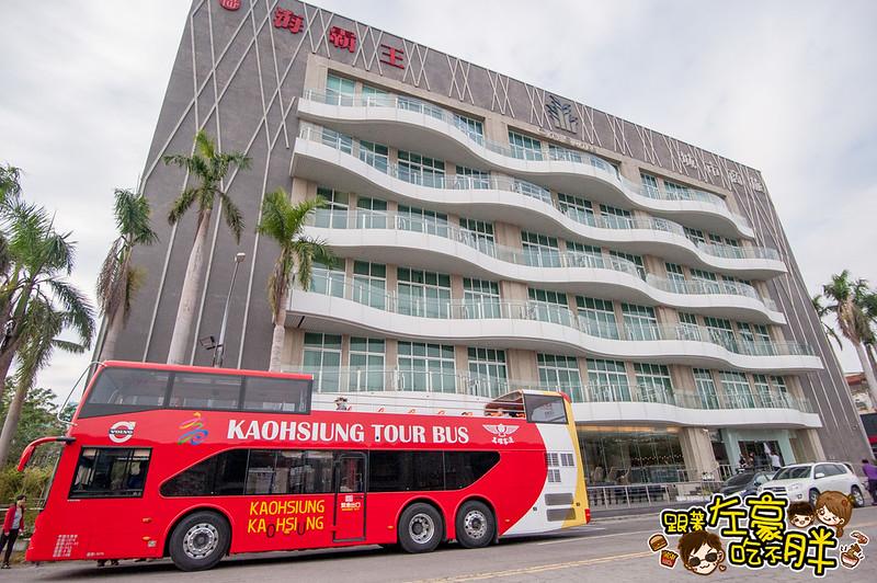 高雄雙層巴士觀光公車(西子灣線)-20