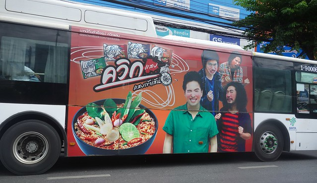 noodles on a bus