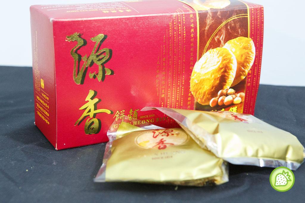 GUAN HEONG