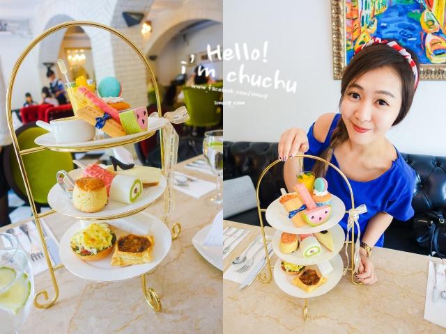 古典玫瑰園 下午茶 台中