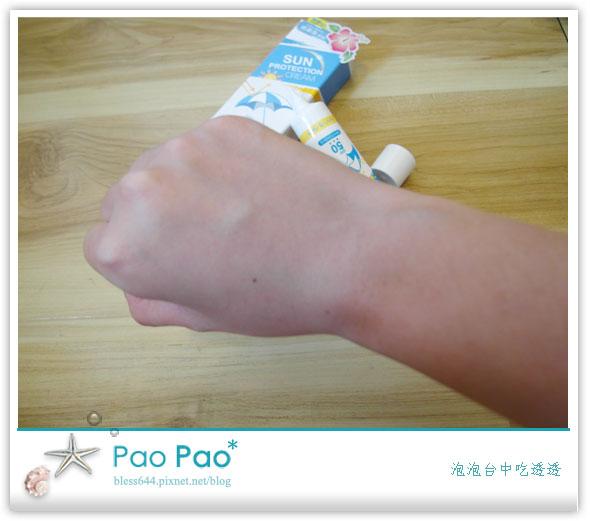 HANAKA 花戀肌 美白水乳防曬/抗痘水乳防曬 SPF50