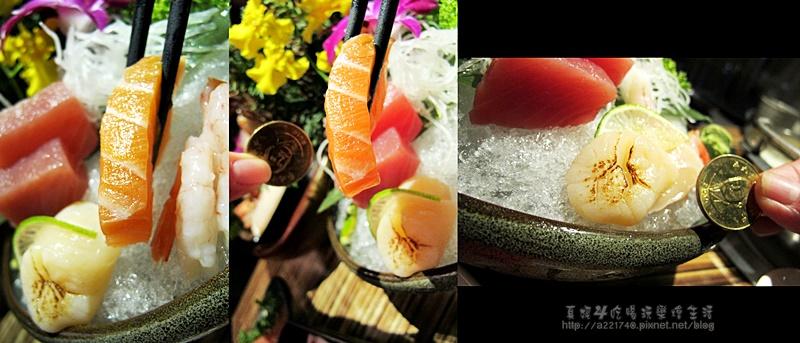 05-1生魚片