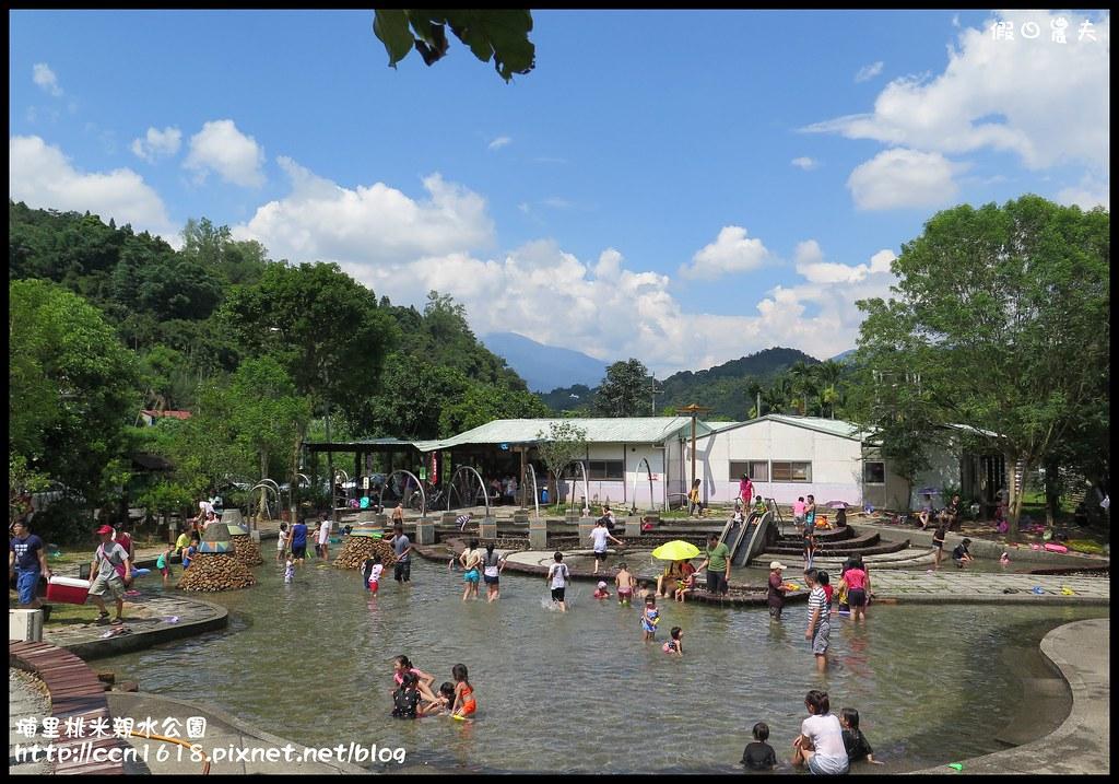 埔里桃米親水公園IMG_1137