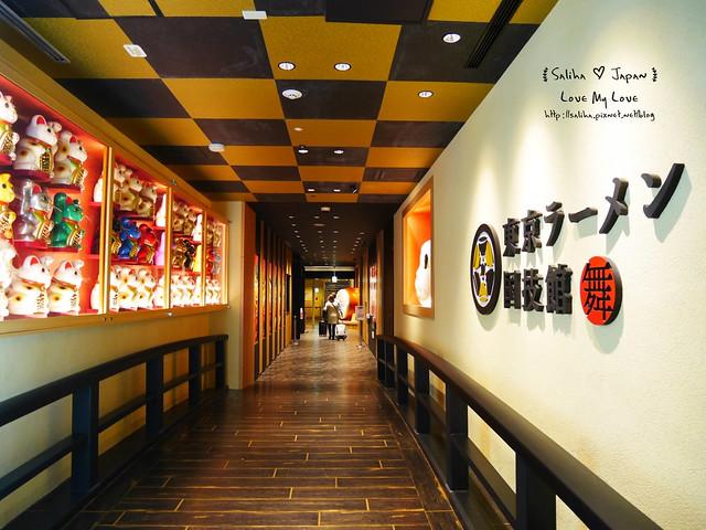 台場百貨美食餐廳推薦拉麵豬排飯 (2)