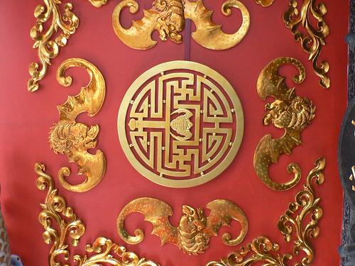 Simbolog a el murci lago para los chinos - Murcielago en casa significado ...