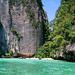 einsame Bucht in Thailand lonely bay in Thailand