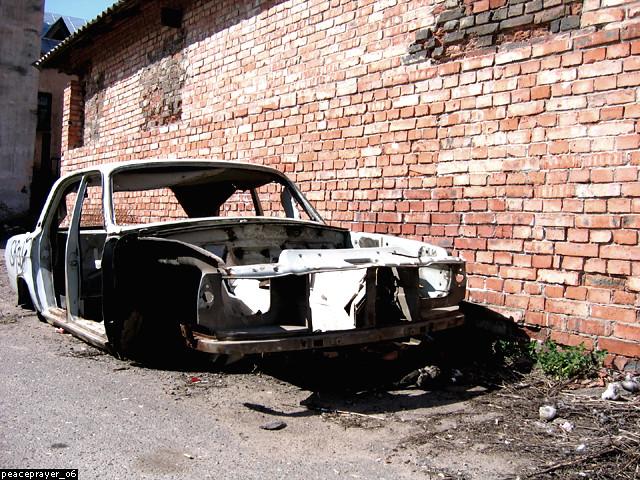Бывшая машина