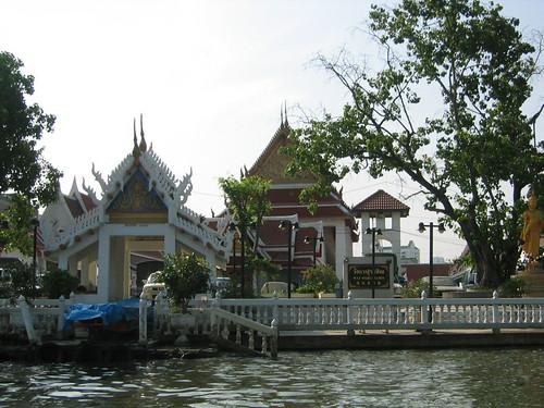 thailand, bangkok IMG_1063.JPG