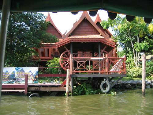 thailand, bangkok IMG_1066.JPG