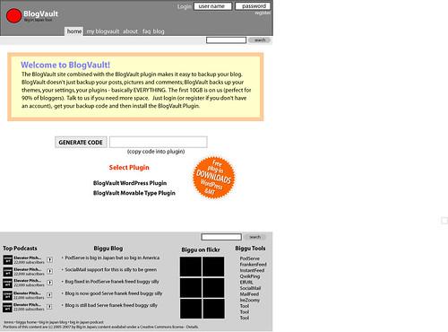 BlogVault_Home