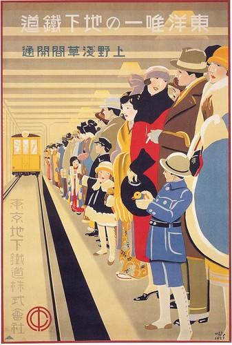 Sugiura Hisui, Colour litograph, 1927 by Gatochy