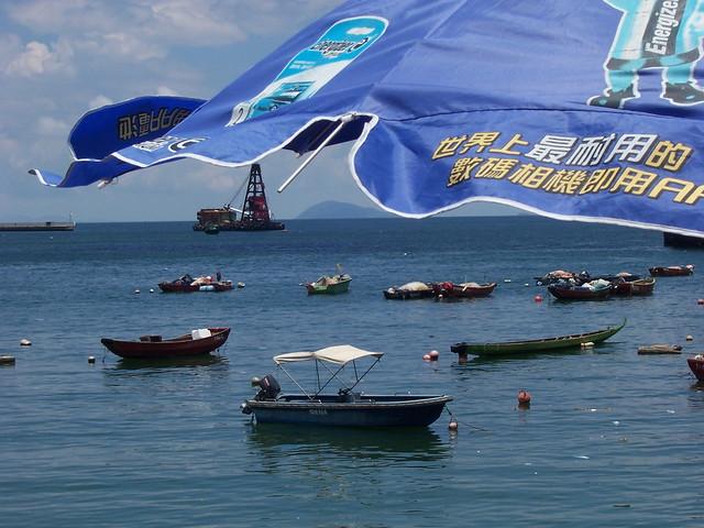 Fishing boats and umbrella flickr photo sharing for Boat umbrellas fishing