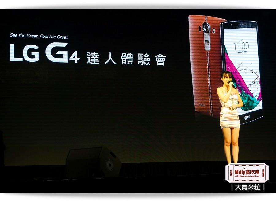 LG-G4045