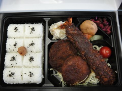 Miso-cutlet and fried shrimp bento