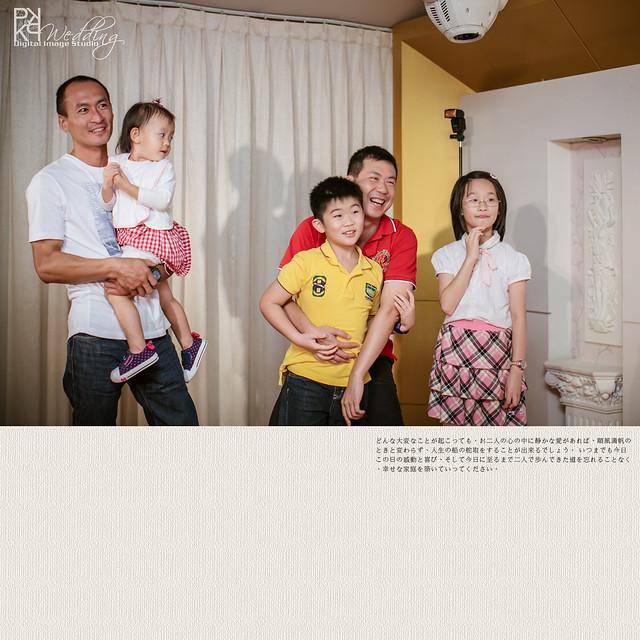 20150510PO-075