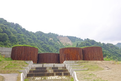 A Monument of Mudslide
