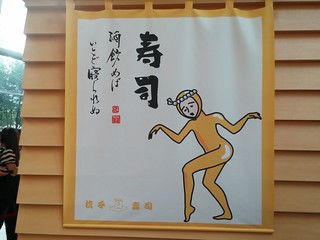 CIRCLEG 旺角朗豪坊 蛋黃君  (7)