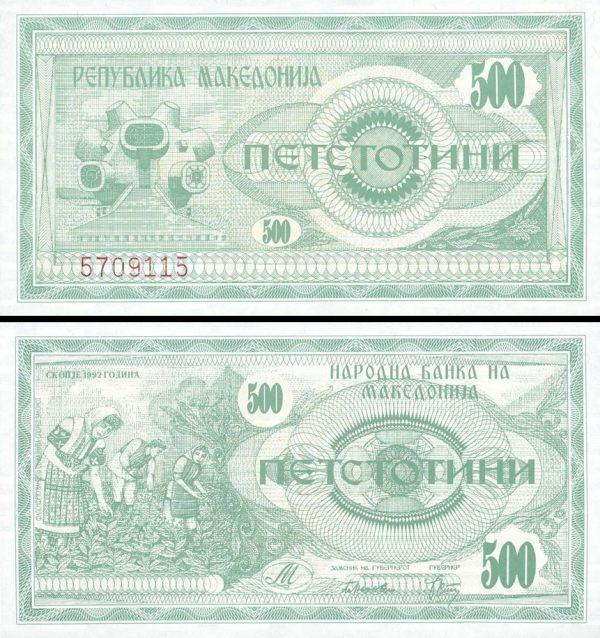 500 Denárov Macedónsko 1992, Pick 5a